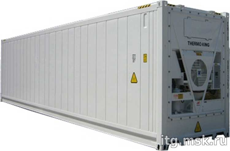 40 HC Reefer Container